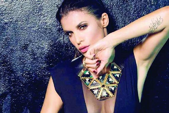 Elisabetta Canalis - Maxim Magazine