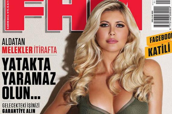 Alysson Holt - FHM Magazine