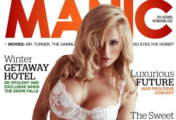 Brigitte Rocha - Manic Magazine